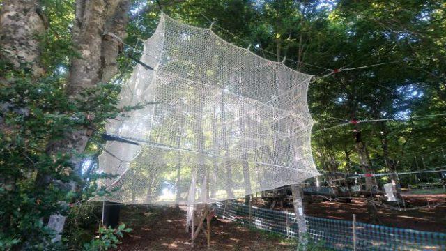 Cage filet parc Nasbinals